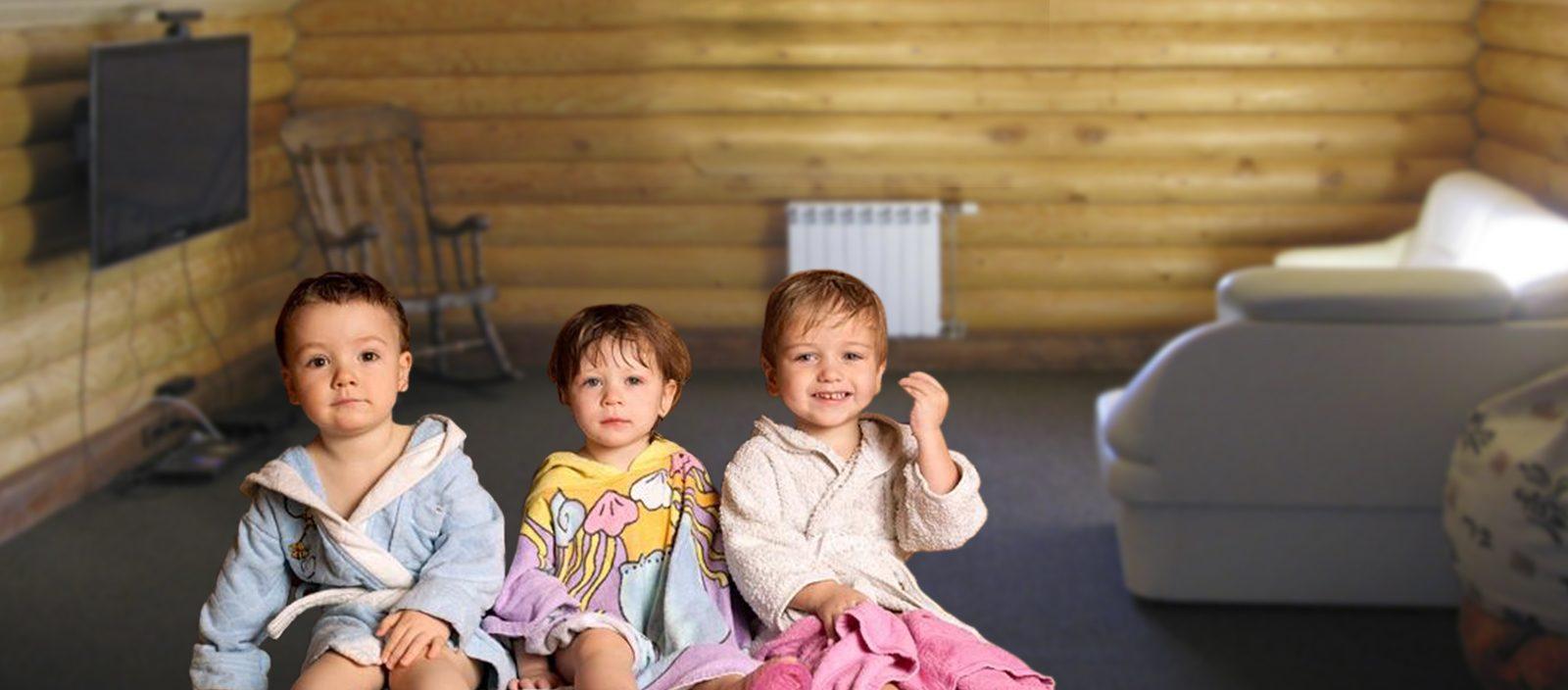 Отдых для детей и взрослых!